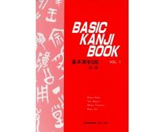 BASIC KANJI BOOK 500 VOL.1