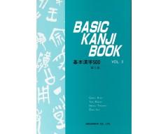 BASIC KANJI BOOK 500 VOL.2