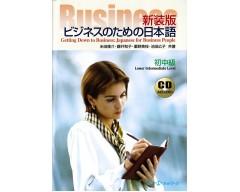 BUSINESS NO TAME NO NIHONGO W/CD (NEW EDITION)